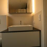 Lichtdesign im kleinen Bad